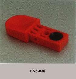 FK6 030 250x260 - Tekstüre Yedek Parçalar