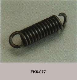 FK6 077 250x260 - Tekstüre Yedek Parçalar