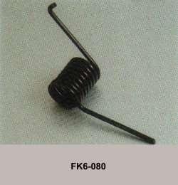 FK6 080 250x260 - Tekstüre Yedek Parçalar